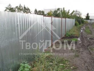 Забор №2