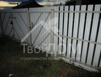 Забор №1